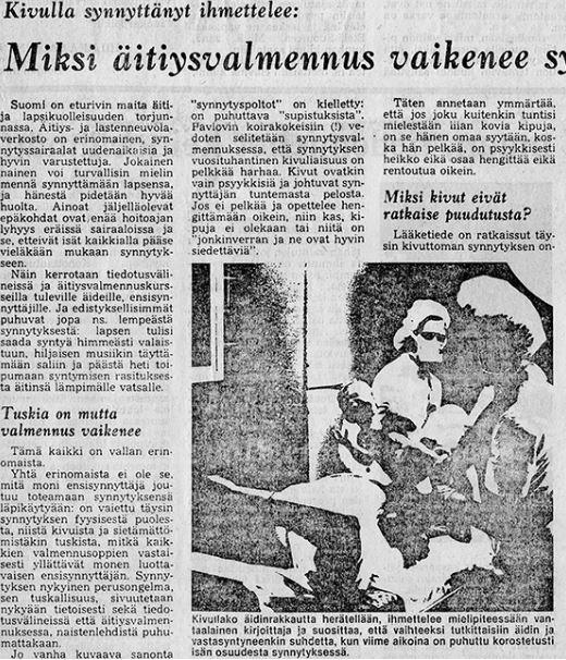 epiduraalipuudutus yleistyi 1970-luvulla
